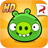 Icon - Bad Piggies
