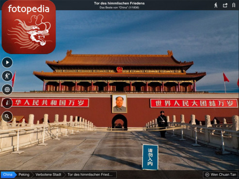 Fotopedia China ©Fotonauts Inc.