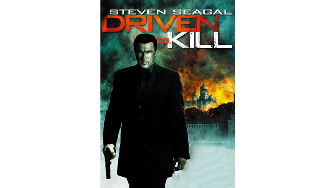 Driven to Kill – Zur Rache verdammt © Splendid Film/WVG
