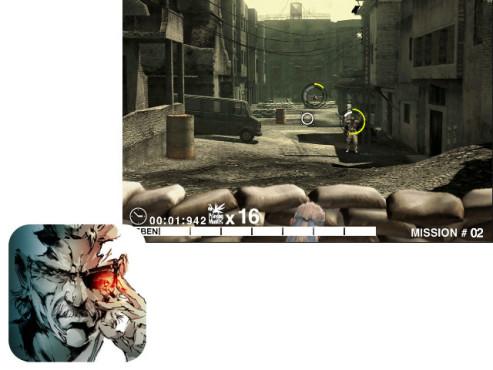 Metal Gear Solid Touch ©Konami Digital Entertainment GmbH