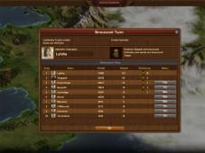 Forge of Empires: Bronzezeit Turm©InnoGames