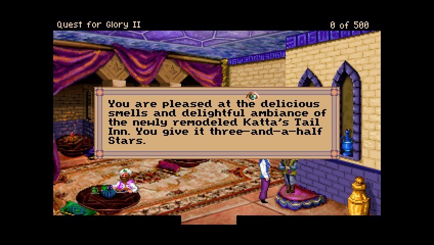Screenshot 1 - Quest for Glory 2: Trial by Fire