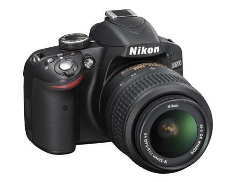 Nikon D3200 ©Nikon
