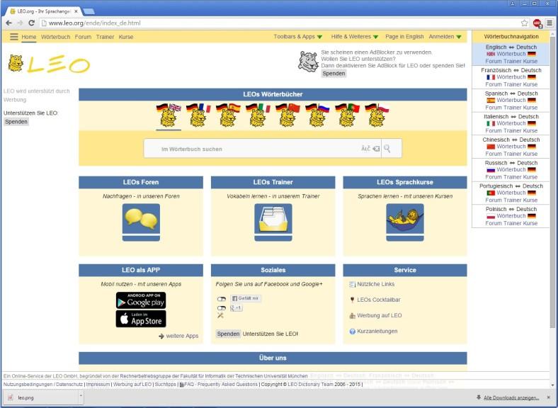 Screenshot 1 - LEO-Wörterbuch