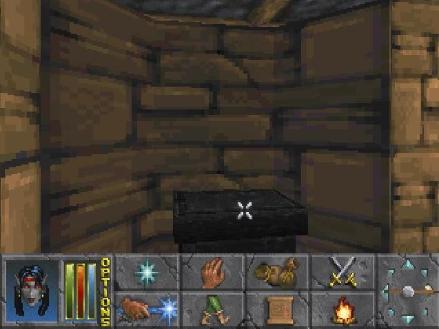 Screenshot 1 - The Elder Scrolls II: Daggerfall