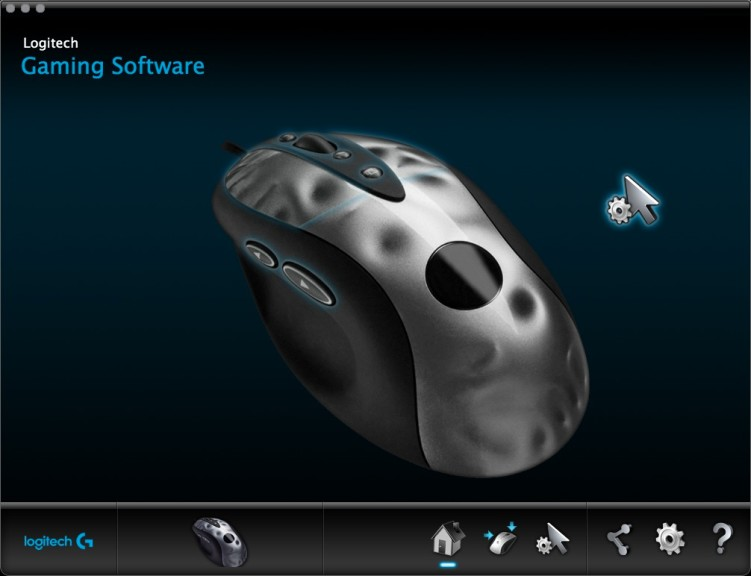 Screenshot 1 - Logitech Gaming Software (Mac)
