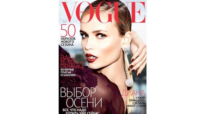 Vogue-Cover mit Photoshop-Fail ©Twitter