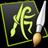 Icon - ArtRage