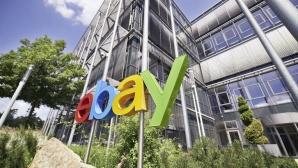 Ebay-Firmenzentrale mit Logo©Ebay
