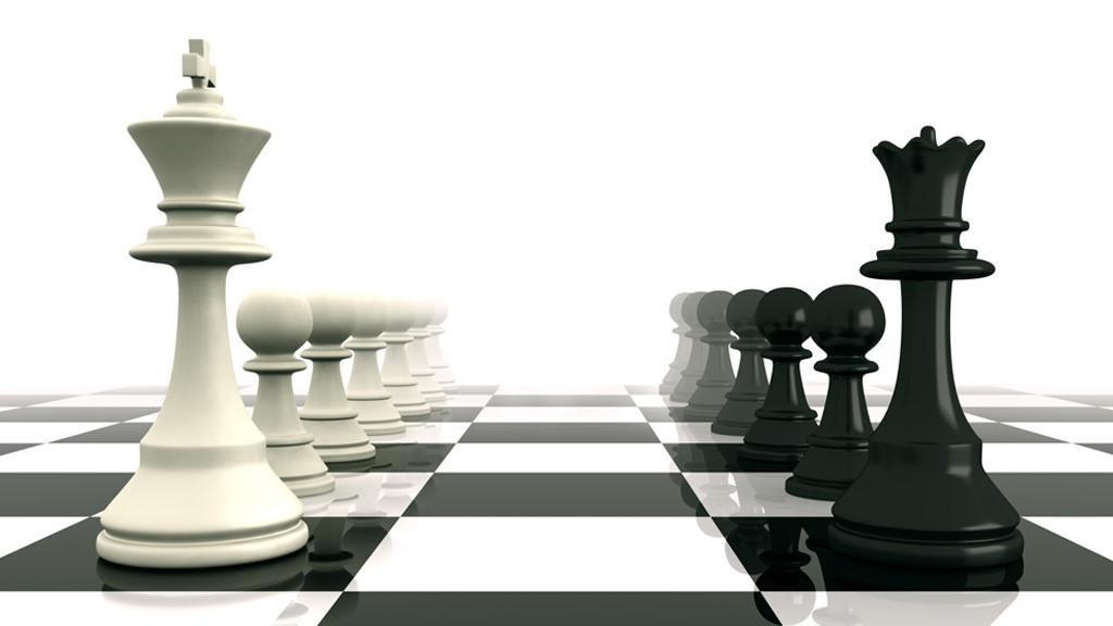schach spielen computer