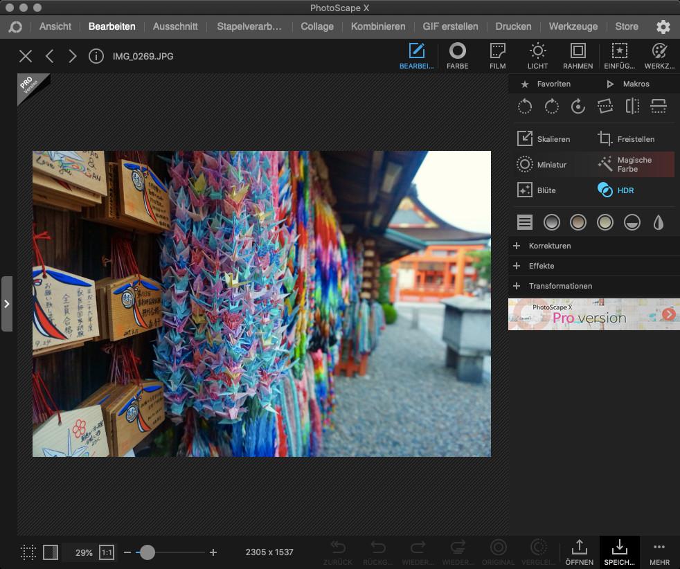 Screenshot 1 - PhotoScape X (Mac)