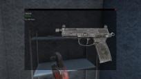 DayZ: Waffen-Guide©Bohemia Interactive