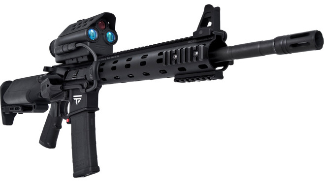 Smart Rifle©Tracking Point