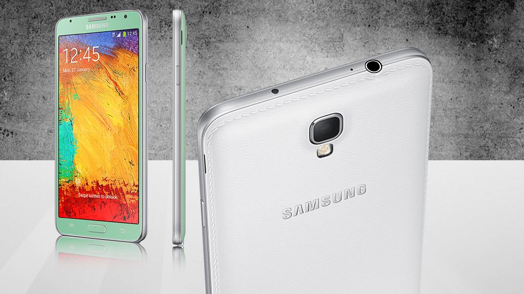 Samsung Galaxy Note 3 Neo©Samsung, peshkova - Fotolia.com