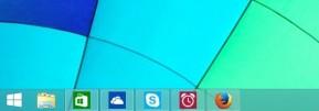 Windows 8.1 – Update 1 (64 Bit)