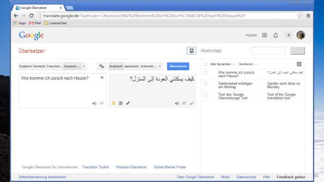 Google Übersetzer ©COMPUTER BILD