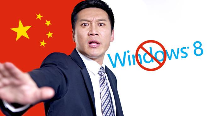Zu unsicher? China verbietet Windows 8©imtmphoto - Fotolia.com, microsoft