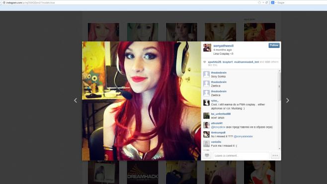 Sonya the Evil ©Sonya the Evil/ Instagram