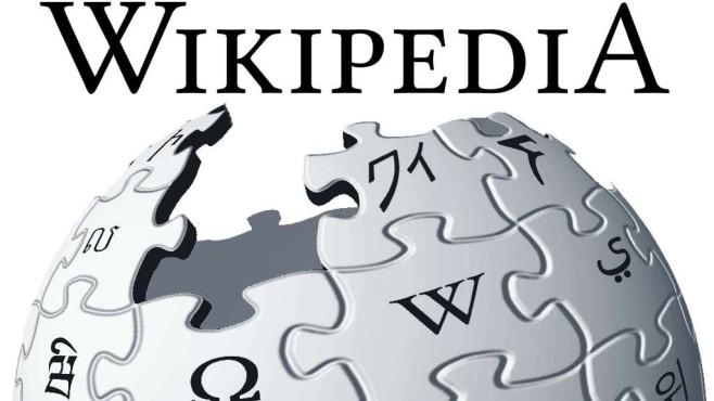 Wikipedia Logo©Wikimedia