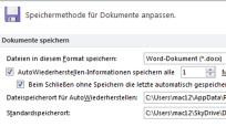 Automatische Sicherung©Microsoft/COMPUTER BILD