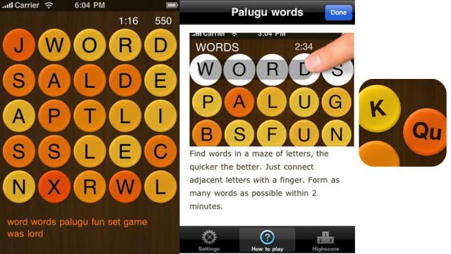Kreuz und Quer ©Palugu Software
