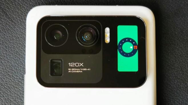 Xiaomi Mi 11 Ultra ©COMPUTER BILD / Michael Huch