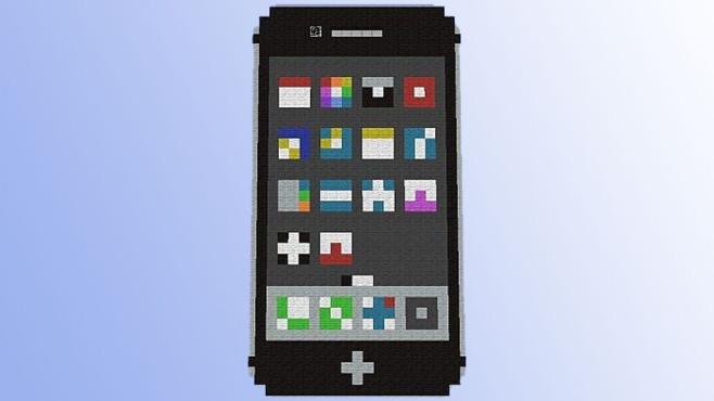 Minecraft IPhone Im Spiel Erstellt COMPUTER BILD SPIELE - Minecraft waffen spiele