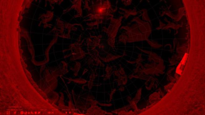 Stellarium: Weltraum erkunden ©COMPUTER BILD