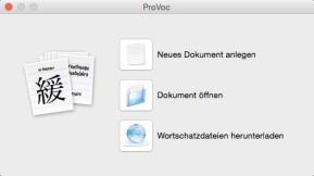 ProVoc (Mac)