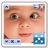 Icon - Clipboarder