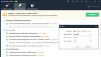 Wise Registry Cleaner: Registry aufräumen und defragmentieren©COMPUTER BILD