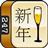 Icon - Neujahrs-Mahjong