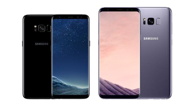 Samsung Galaxy S8©Samsung