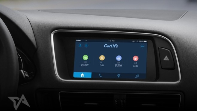 Carlife: Baidu bringt CarPlay-Konkurrent in Autos von Audi, Hyundai und GM.©Techinasia