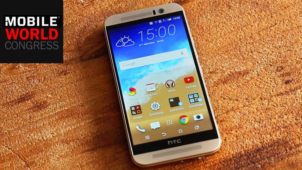 HTC One M9 im Test: technische Daten, Preise, Fotos - COMPUTER BILD