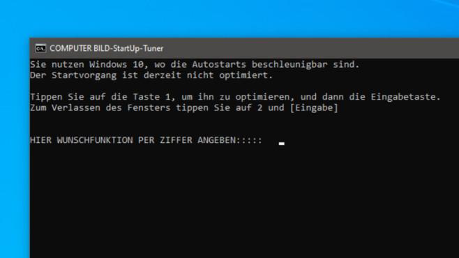 COMPUTER BILD-StartUp-Tuner: Zehn Sekunden schneller booten ©COMPUTER BILD
