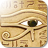 Icon - ePapyrus PDF-Pro