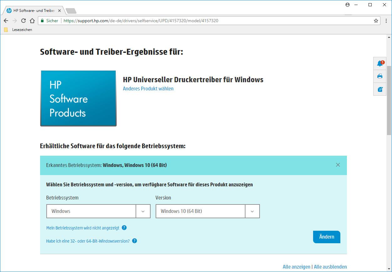 Screenshot 1 - HP Universal Print Driver