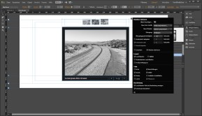 Adobe Muse CC 2018 (Creative Cloud)