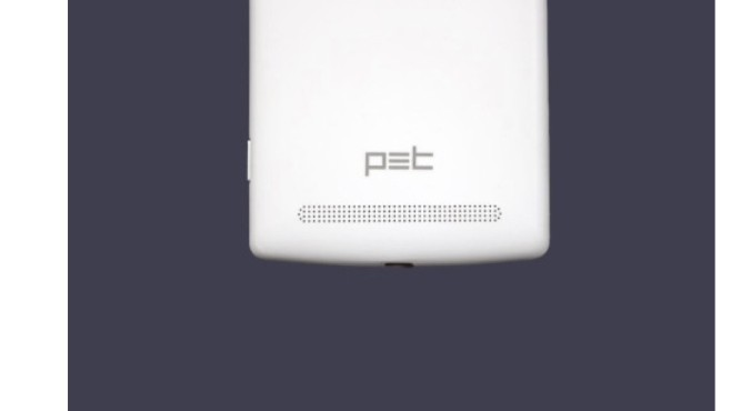 Commodore PET©Wired / Screenshot: COMPUTER BILD