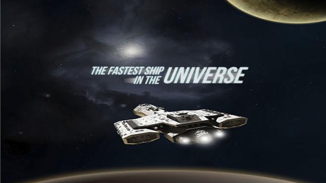 Das schnellste Raumschiff©fatwallet.com