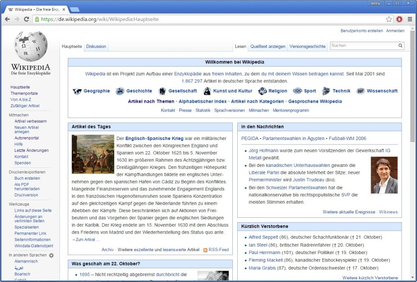 Screenshot 1 - Wikipedia