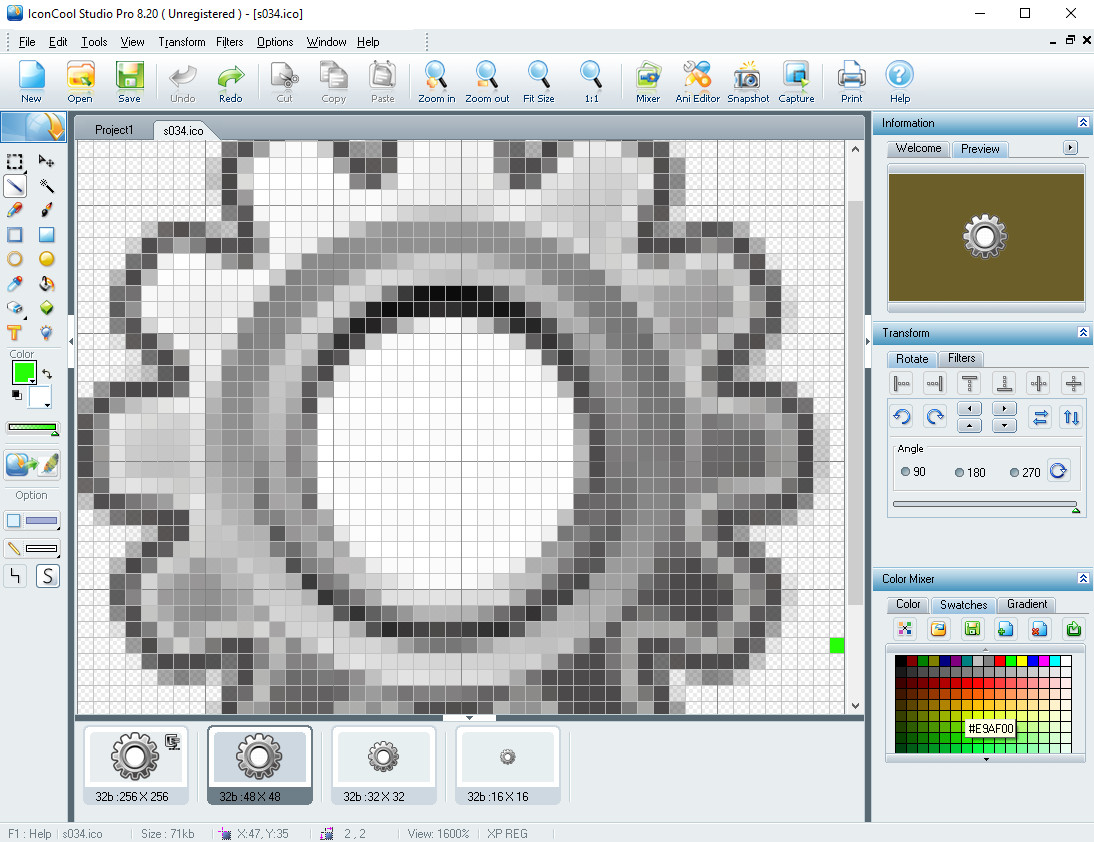 Screenshot 1 - IconCool Studio