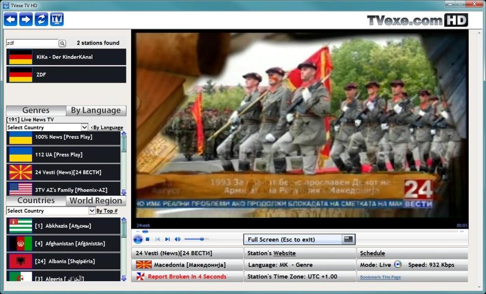 Screenshot 1 - TVexe TV HD