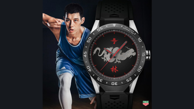 TAG Heuer Connected mit Jeremy Lin © TAG Heuer