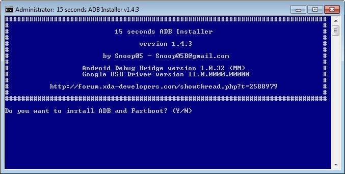 Screenshot 1 - 15 Seconds ADB Installer