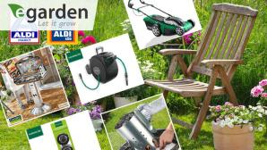Garten-Schnapper©Aldi Nord, Aldi S�d, Floydine � Fotolia.com