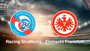 Europa League: Straßburg - Eintracht Frankfurt©Racing Straßburg / Eintracht Frankfurt