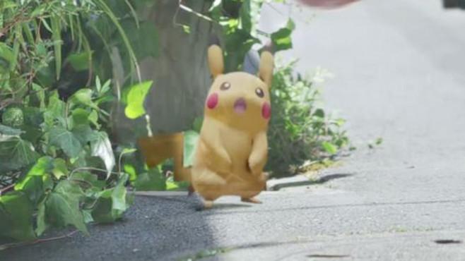 Pokémon GO: Pikachu©Nintendo