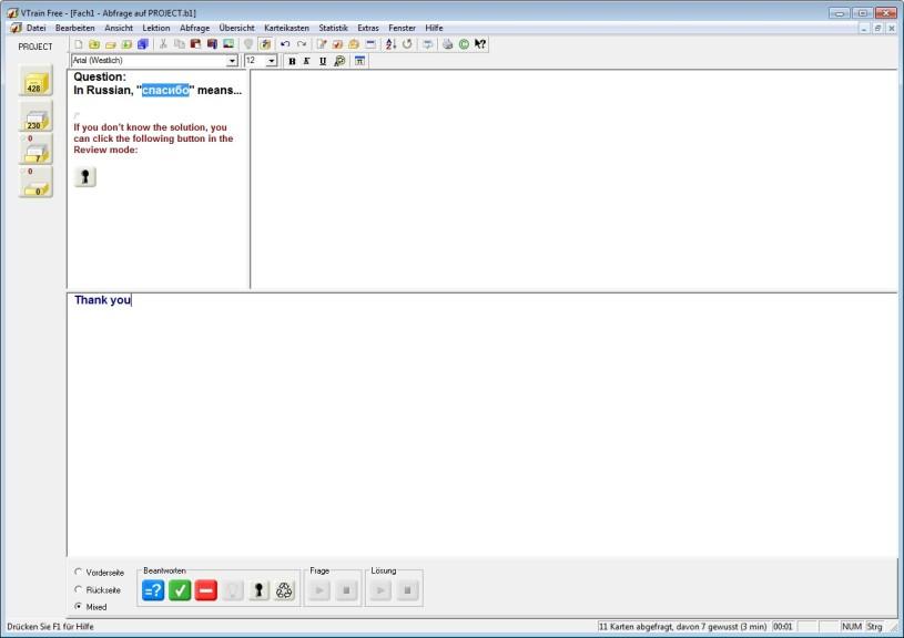 Screenshot 1 - VTrain